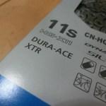 チェーンの交換 105からDURA-ACEへ
