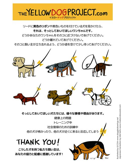 Japan-thumb-600x776-653
