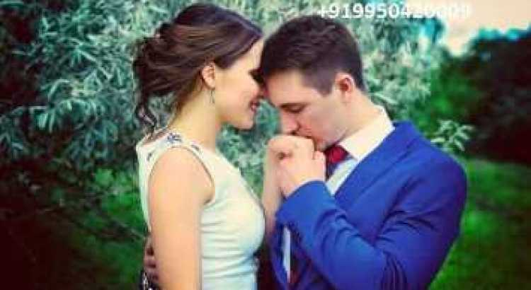 Love problem solution online call | Get love back by powerful mantra