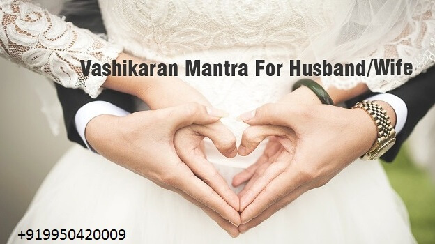Husband vashikaran mantra | Totkes for husband control