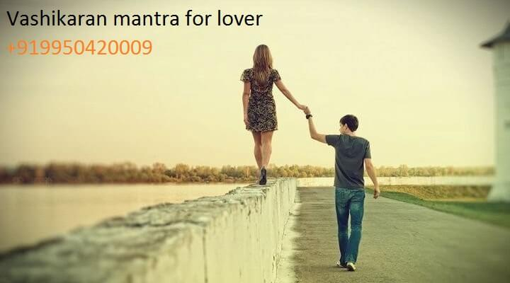 Vashikaran mantra for lover | Mantra to make someone love you