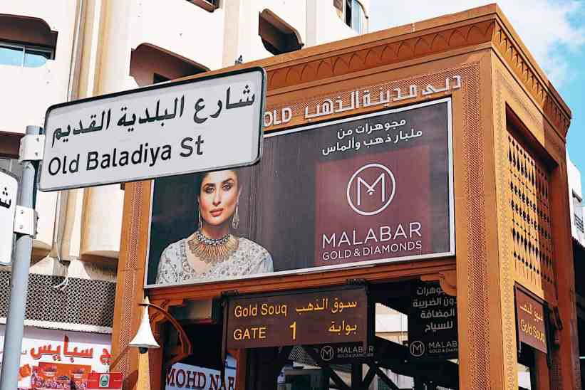 Gold souq, one of the top things to do in Dubai.