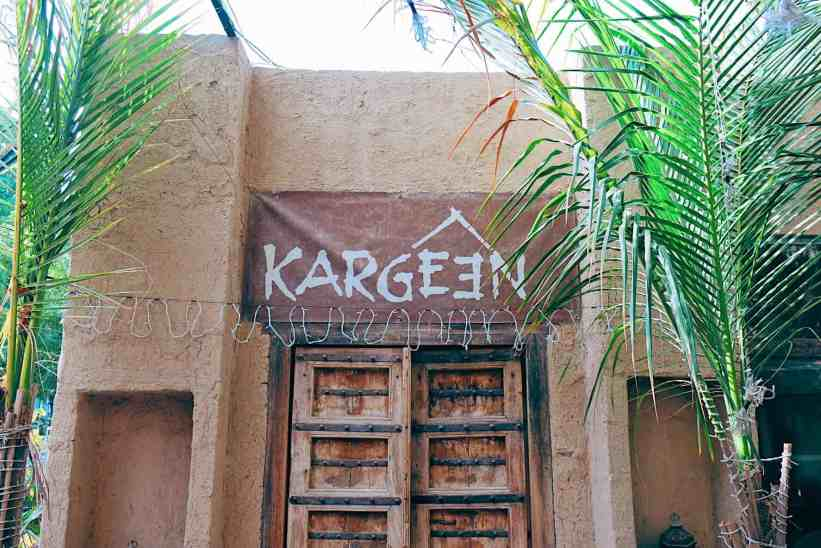 Kargeen Restaurant, one of the top things to do in Oman.