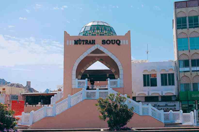 Muttrah Souq, one of the top things to do in Oman.