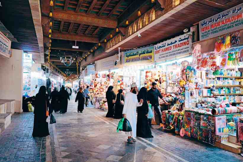 Inside Muttrah Souq, one of the top things to do in Oman.