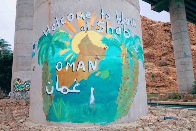 Entrance to Wadi Shab, one of the top things to do in Oman.