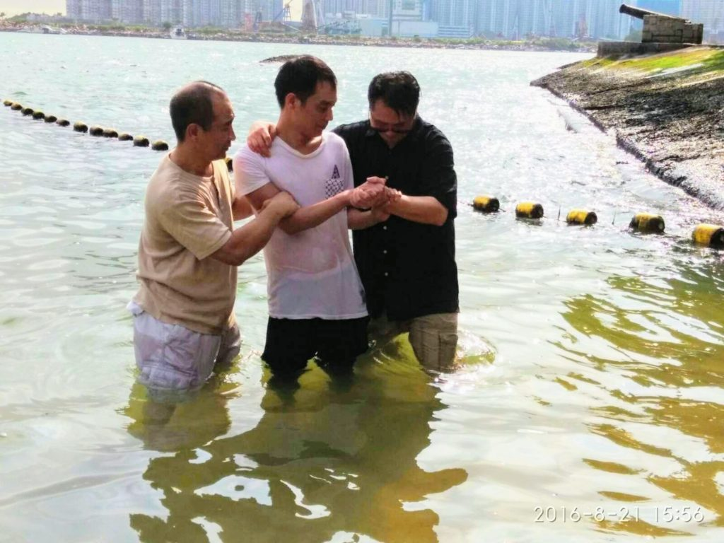 舉行浸禮 – 以愛之家基督教會