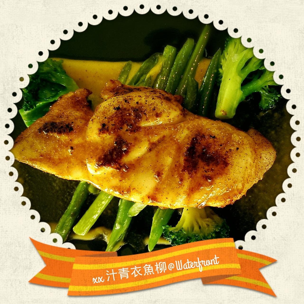 藍莓汁伴三文魚柳