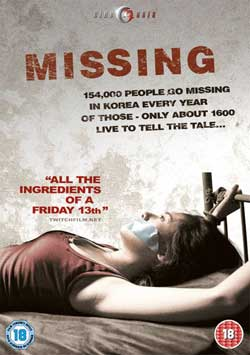 missing movie 2009