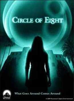 the dante 2009 dvd cover