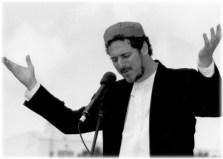 Cantor Richard Kaplan