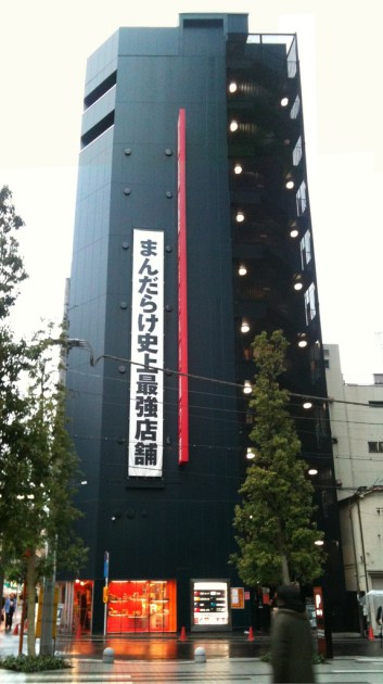 Mandarake_Complex,_Akihabara