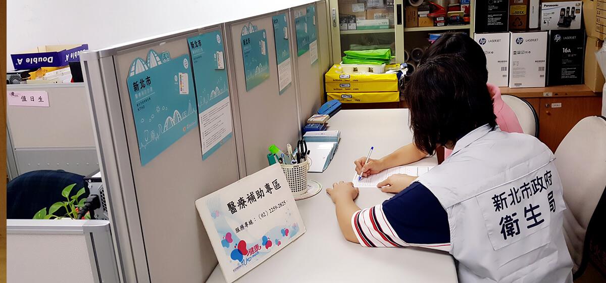 長輩的補助領了沒?臺北市宣布「2020恢復健保補助」 全臺灣「65歲以上申請攻略」公布了 LOVEK01 愛K01 lovek01.com