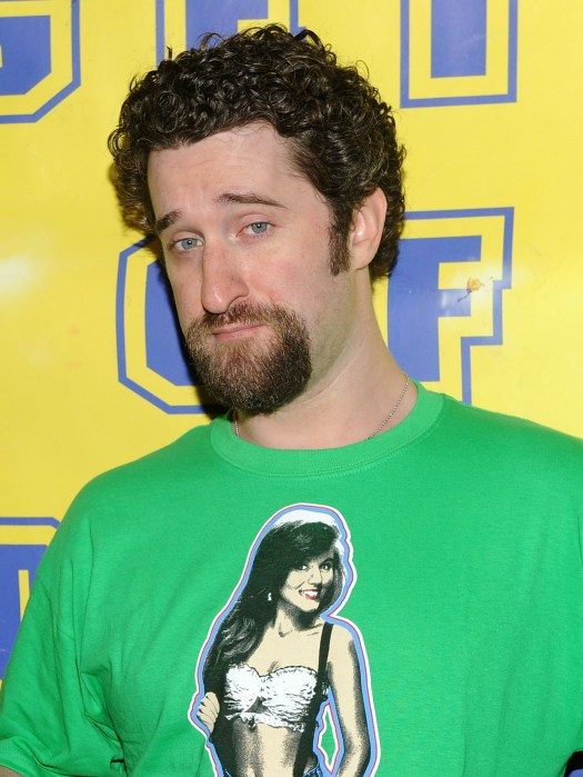 'Saved By The Bell' Cast Reacts To Dustin Diamond's Book ...
