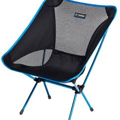 Big Agnes Helinox Chair Childrens Wooden Engraved 25 Outdoorsy Gifts For Guys Who Like Nature