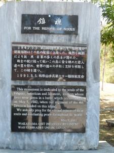 Corregidor japanese cemetery (1)