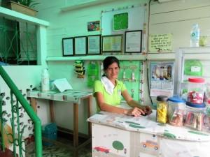 Guiuan (1