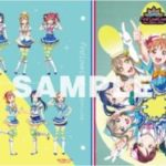 アクアFirst LoveLive Step ZERO to ONE BDBOXソフマップの特典は