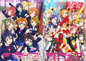 ラブライブ!9th Anniversary Blu-ray BOX