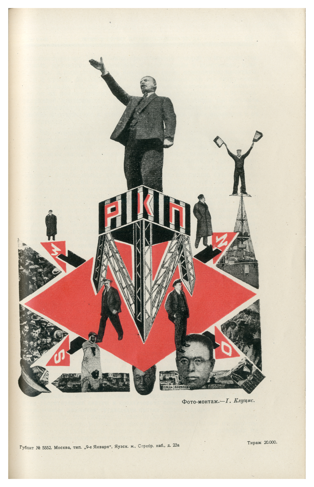 gustav-klutsis-photomontage-lithography-on-paper-1924-ne-boltai-collection