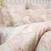 Custom Made Twin Size Pink Paisley Bedding Set - Custom ...