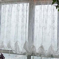 Kitchen Throw Rugs Suites Home Depot Austrian Balloon Curtain