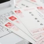 12月15日は「年賀郵便特別扱い開始」です。