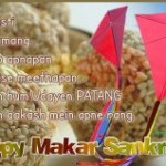 Happy Uttrayan Wishes, Happy Makar Sankranti 2016 wishes in Marathi,Sankranti Kite festival Images Uttrayan Marathi