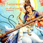 Happy Saraswati Puja 2015 Lovely Images,Wallpaper Maa Saraswati Photo 25th Jan 2015