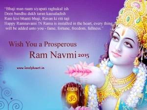 Ram Navami Wishes Images 2015