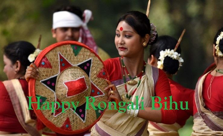 Happy Rongali Bihu Wallpaper Hd Photos for whatsapp status Happy Bihu | www.lovelyheart.in