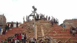 kathmandu-480