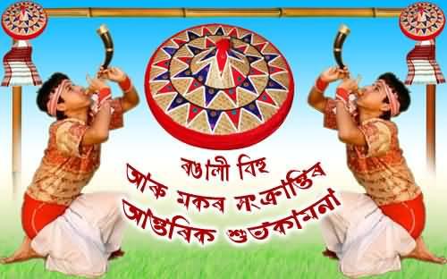 rongali-bihu-celebration-graphic