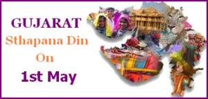 Gujarat_Sthapna_Divas_-_Gujarat_Sthapana_Din_On_1st_May_Nri_Gujarati_India_Gujarat_News_Photos_2764