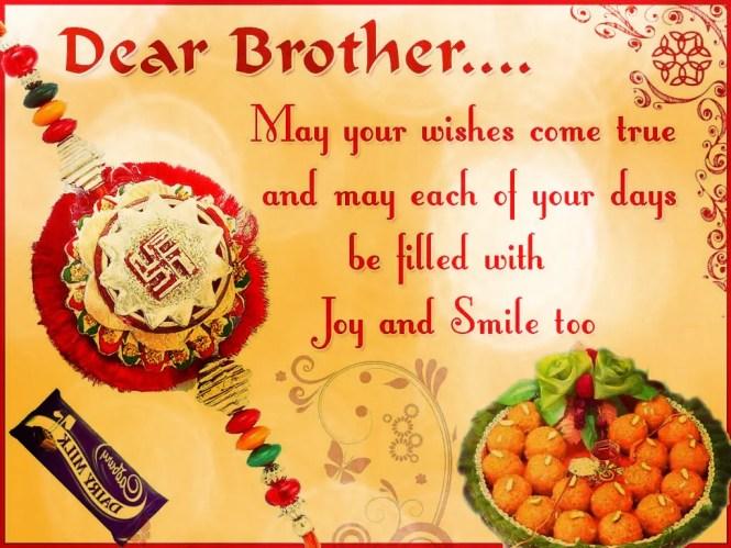 rakhi-greeting-card-hd-photos