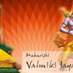 Happy Maharshi Valmiki Jayanti 2015 Images Wishes HD Wallpaper of Maharshi Valmiki Jayanti 2015