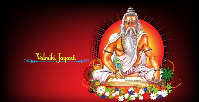 Valmiki-Jayanti-Greetings-HD-Wallpaper 2015