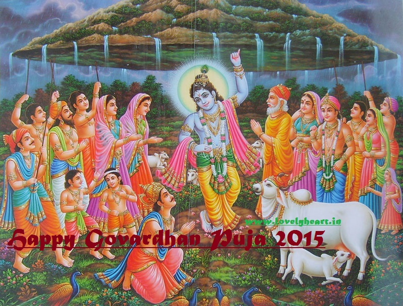 Happy govardhan annakut puja 2015 images wishes hd for Annakut decoration ideas