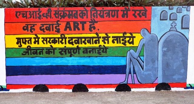 aids diwas poster in hindi slogan