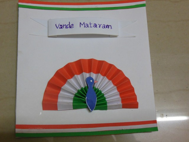 Vande Matram Designs for School Competoition