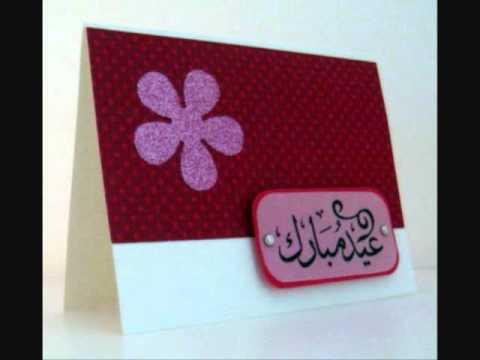 easy eid mubarak card designs for friends