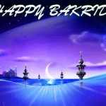 Bakra Eid Mubarak Wishes in Urdu Eid-Al-Adha Mubarak Images HD Wallpaper for FB