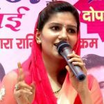 Haryanvi Sapna Dancer Age/Family Biography Sapna Famous Songs