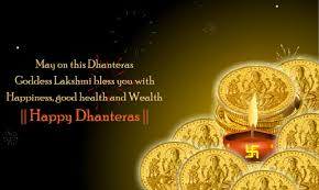 happy-dhanteras-2016-hd-wallpaper-cute