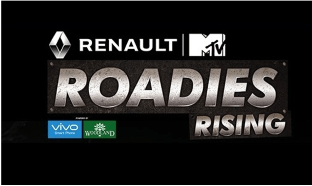mtv-roadies-x5-audition-registration-form