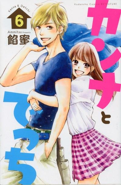 """Kanna to Detchi"" Volume 6 by Ammitsu"
