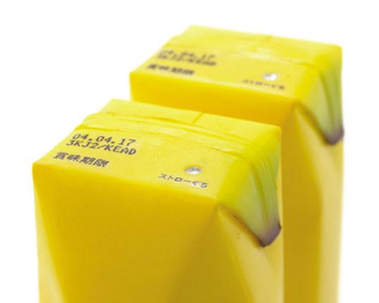 banana juice (this ones my fav)
