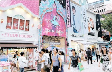 korean korea beauty cosmetic cosmetics stores myeongdong seoul shopping cute streets packing bring leave boutiques guide