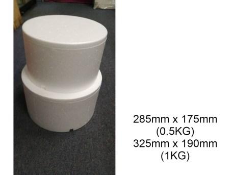 Ice Cream Box or Foam Box Round Resized (1)