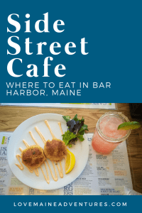 Side Street Cafe, Maine, places to eat in Bar Harbor, Happy hour in Bar Harbor